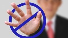 起業する時に会社バレリスクを99%防ぐための11ステップ