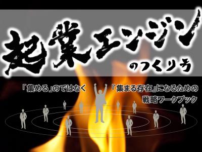 【全98ページ!】e-book『無料』プレゼント!