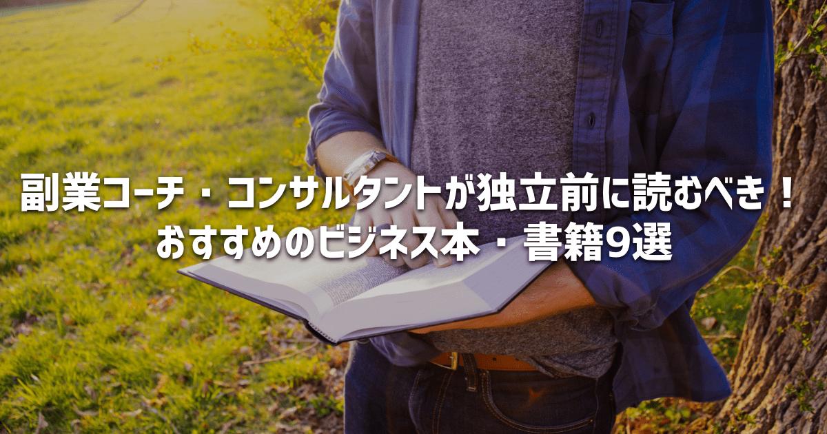 bisiness_book_for_ entrepreneur